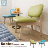 休閒椅 單椅 餐椅 太師椅 Design Chair 似羅德列克椅設計款 單椅【B009-85】品歐家具