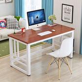 快速出貨-簡易電腦桌台式家用寫字台簡約現代經濟型辦公桌子學生學習桌書桌xw