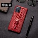 鱷魚紋皮套oppo保護套 OPPO Find X3 PRO手機套 奢華商務find x3pro手機殼 毆珀Find X3 Pro保護殼