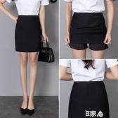 職業半身裙工作裙黑色包臀短裙工裝一步裙 E家人