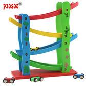 兒童玩具寶寶軌道小汽車滑行小車模型男孩兒童早教益智?蒙玩具1-2-3周歲七夕情人節