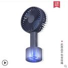 小風扇迷你可攜式usb無線充電手握隨身電風扇學生宿舍床上靜音寢室辦公室桌面小電扇