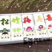 【阿家海鮮】松本魚板(松竹梅壽喜) 5條入/盒(170g±5%/條) 火鍋料 花片魚板 頂級鱈魚漿 加熱即食