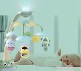 新生嬰兒玩具音樂旋轉床鈴寶寶益智床頭搖鈴床掛件0-1歲6-12個月3QM 向日葵