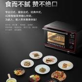 微波爐 ST6260微蒸烤一體機日本家用小型臺式變頻烤箱光波微波爐 WJ【米家科技】