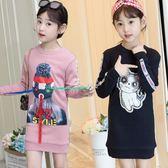 兒童毛衣女童毛衣加絨加厚中長款兒童冬季打底套頭毛衣女大童9-15歲毛衣裙伊芙莎
