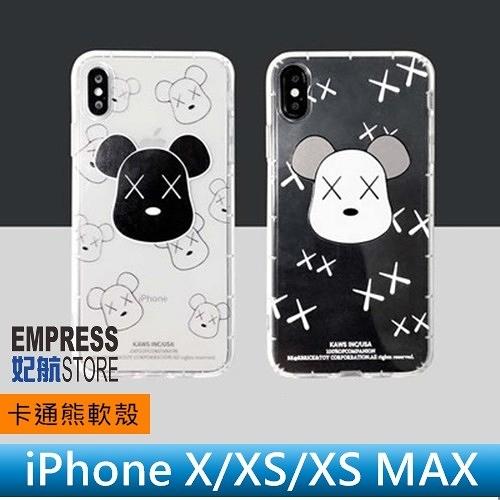 【妃航】暴力熊 iPhone X/XS/XS MAX 可愛 TPU 軟殼 全包 側邊透明 保護殼/手機殼