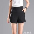 短褲女高腰寬鬆韓版夏2020新款外穿a字顯瘦白色休閒寬管西裝短褲 果果輕時尚