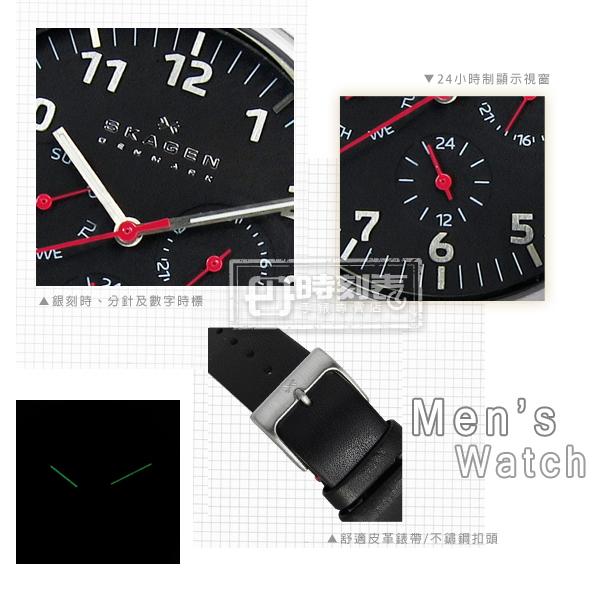 SKAGEN / SKW6100 / Ancher 簡約輕薄三環顯示皮革手錶 黑色 40mm