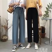 韓版夏季長褲女冰絲高腰闊腿褲薄款寬鬆直筒垂感喇叭褲學生休閒褲『小淇嚴選』