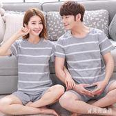情侶睡衣 夏棉質男女款短袖睡衣家居服兩件套裝 BF5885『寶貝兒童裝』