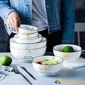 大碗湯碗面碗北歐創意家用餐具個性陶瓷碗【勇敢者】