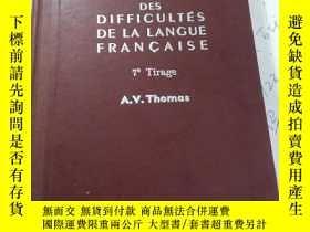 二手書博民逛書店DICTIONNAIRE罕見DES DIFFICULTÉS DE LA LANGUE FRANÇAISEY37