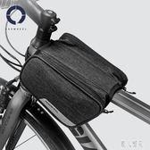 機車包山地車自行車包馬鞍包上管包前梁包公路車包騎行裝備 DJ8640『麗人雅苑』
