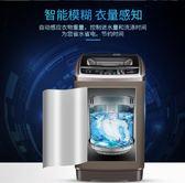 8KG全自動洗衣機家用熱烘干波輪迷你大小型滾筒風甩干 歐亞時尚