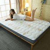 床墊床褥1.8m加厚榻榻米1.5米學生宿舍墊被椰棕墊子單雙人1.2床墊  多莉絲旗艦店YYS