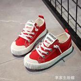 童鞋兒童帆布鞋春季新款男童女童幼兒園系帶韓版小白鞋潮