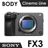 【南紡購物中心】SONY FX3 全片幅 Cinema Line 數位相機 (ILME-FX3) 公司貨