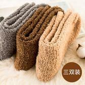 冬季加厚保暖珊瑚絨襪子男毛絨睡眠睡覺家居成人地板冬天毛毛加絨 花間公主