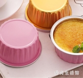 烘焙模具 帶蓋鋁箔錫紙焦糖布丁杯蛋糕酸奶烤碗烤箱家用布蕾慕斯杯 QX8560 『愛尚生活館』