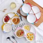 兒童餐盤 分格盤陶瓷餐具不規則飯盤寶寶餐盤卡通小汽車盤子家用  橙子精品