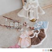 《ZB0793》柔軟絨毛可愛斗篷造型擦手巾 OrangeBear