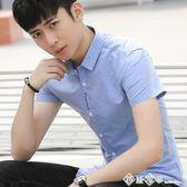 夏季新款男裝潮短袖流行襯衫修身韓版寸衫青少年時尚休閒半袖襯衣  西城故事