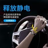 靜電手環 2020款無線去除人體防靜電手環手腕帶負離子磁石手鏈定制刻字  維多
