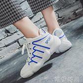 椰子鞋 老爹鞋女韓版新款ulzzang原宿椰子泡面小希鞋ins超火運動鞋子  唯伊時尚