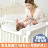 換尿布台寶寶按摩護理台新生兒換衣撫觸台便攜式可水洗xw  快速出貨