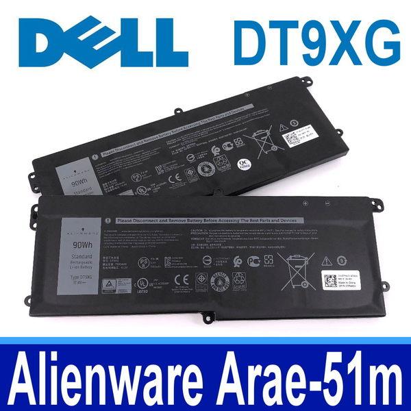 DELL DT9XG 3芯 原廠電池 07PWXV Alienware  Area 51m i9-9900K RTX 2080