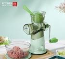 手動絞肉機 手動絞肉機手搖式攪碎機絞餡機攪拌機碎菜機多功能切辣椒神器【快速出貨八折鉅惠】