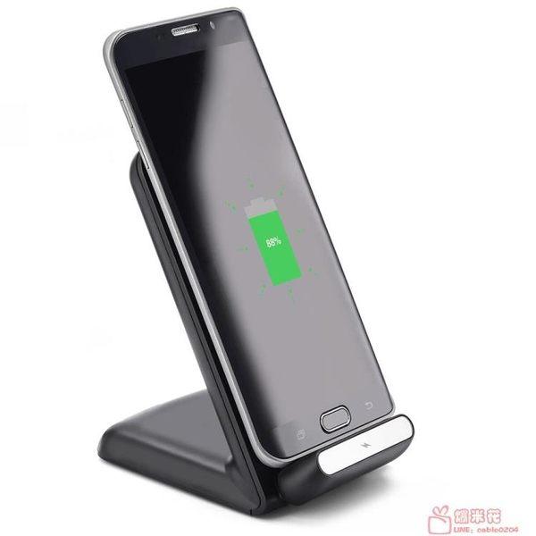 現貨不用等 行動電源 iphone8 iphone X 三星NOTE8 S8 QI無線充電器
