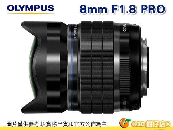 分期零利率 送LENSPEN拭鏡筆 OLYMPUS ED 8mm F1.8 Fisheye PRO 大光圈魚眼鏡頭 M0818 元佑公司貨