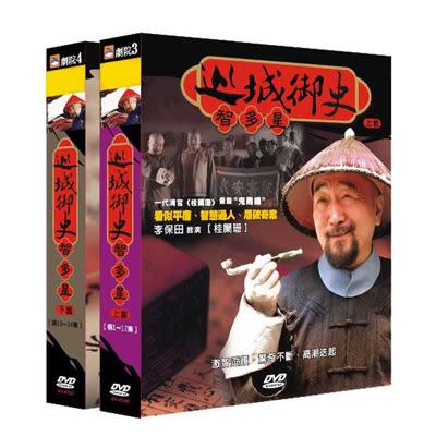 大陸劇 - 巡城御史智多星DVD (全34集/6片裝) 李保田/馬恩然