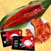 【南紡購物中心】【老爸ㄟ廚房】日式風味蒲燒鰻魚禮盒5盒組(170G/3尾組)
