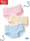 3條裝女棉質檔底中腰蕾絲三角內褲糖果色性感少女內褲3條裝