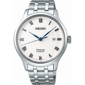 【台南 時代鐘錶 SEIKO】精工 PRESAGE 羅馬雅致經典機械錶 SRPC79J1@4R35-02S0S 白 42mm