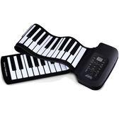 全館83折 科匯興手卷鋼琴電子琴61鍵成人兒童家用便攜式初學者學習專業演奏