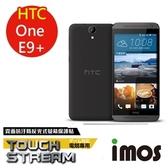 TWMSP★按讚送好禮★iMOS 宏達電 HTC One E9 PLUS 上下段精細孔洞 電競 Touch Stream 霧面 上下段保護貼