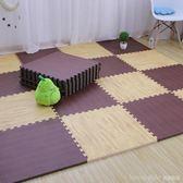 環保味泡沫地墊隔音仿木紋拼圖墊子可剪裁加厚拼接地面毯鋪滿臥室 LannaS YTL