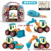 工程車玩具套裝 男孩螺絲組裝兒童益智拆卸仿真滑行模型【齊心88】