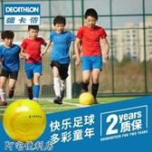 兒童足球批發團購小學生幼兒園青少年訓練3號4號5號   阿宅便利店