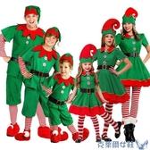 聖誕節親子服裝cos綠色精靈聖誕老人男女童幼兒園舞臺劇節日演出 交換禮物