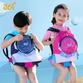 游泳防水袋-游泳包干濕分離女男兒童防水包裝備用品收納袋沙灘包健身背包泳包 花間公主