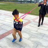 寶寶學步帶嬰兒防走失帶牽引繩兒童嬰幼兒學走路兩用夏季透氣防勒【無趣工社】