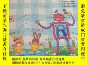 二手書博民逛書店幼兒特色家教罕見大班(上)Y154268 單勁梅 重慶出版社 I