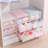 【春季上新】多格抽屜式內衣收納盒塑料家用透明衣柜衣物內褲襪子文胸整理盒