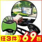 360°旋轉防滑黏貼式手機架【AE10045】99愛買生活百貨