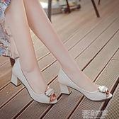 四季中跟單鞋女春夏魚嘴女鞋子粗跟方扣職業工作涼鞋低跟百搭韓版『潮流世家』